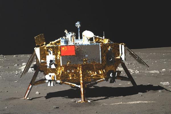 Çin, 2013 yılından beri Ay üzerindeki teleskobu ile gözlem yaptığını açıkladı