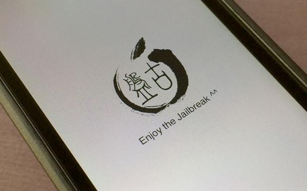 İlk iOS 9 untethered jailbreak aracı yayınlandı