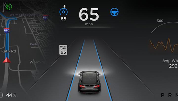 Tesla, Model S için otomatik pilot güncellemesini yayınladı