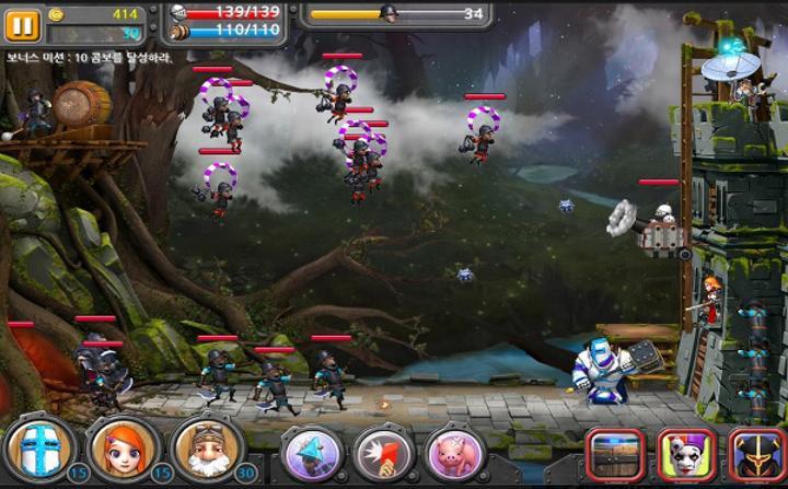 Onion Knights mobil platformlarda