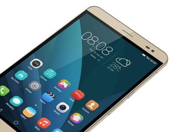 Huawei dizüstü sektörüne girebilir