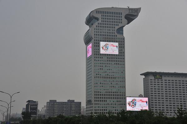 IBM, kaynak kodlarının Çin hükümeti tarafından incelenmesini kabul etti