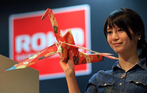 Japon şirketten 31 gramlık drone