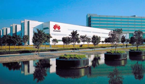 Huawei geliştiricilere 1 milyar dolar yatırım yapacak