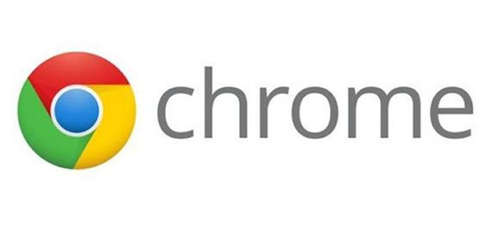 Chrome'un yeni sürümüne önemli özellik