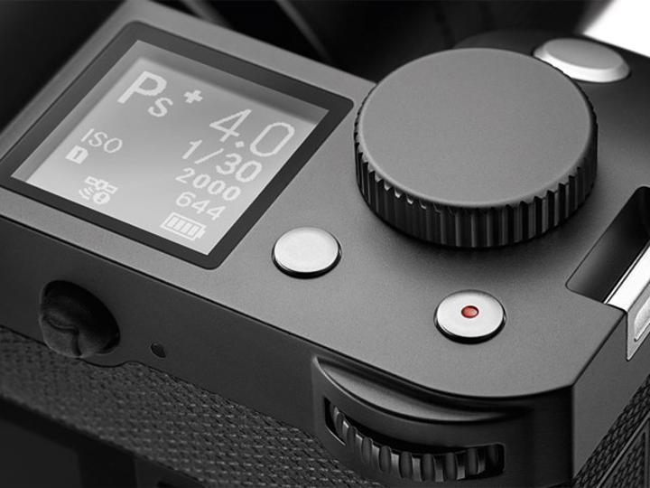 Leica'dan 7500$'lık canavar