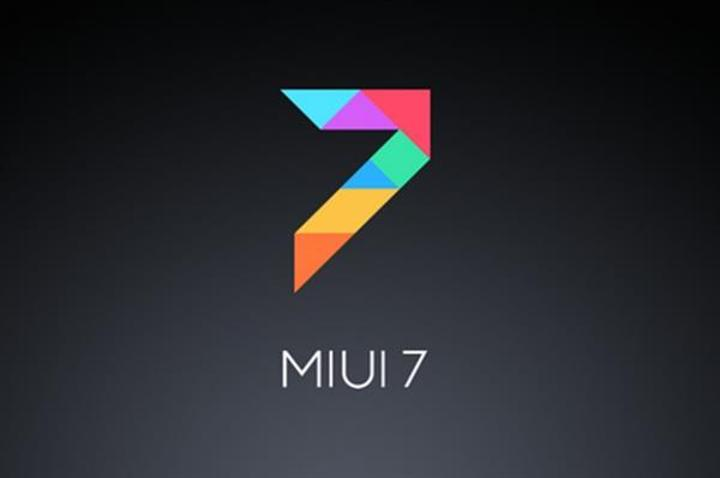Xiaomi'nin özelleştirdiği Android arayüzü MIUI'ın yeni sürümü 27 Ekimde yayınlanacak