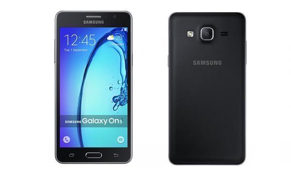Samsung'un yeni giriş seviyesi modeli Galaxy On5 ortaya çıktı