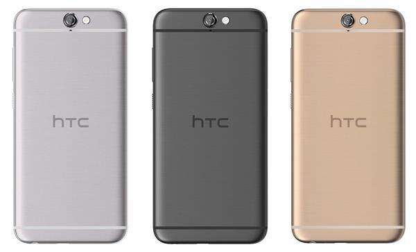 HTC : Kopyalayan biz değiliz!