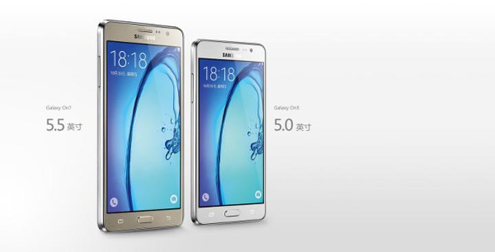 Samsung'dan giriş seviyesine Galaxy On serisi akıllı telefonlar