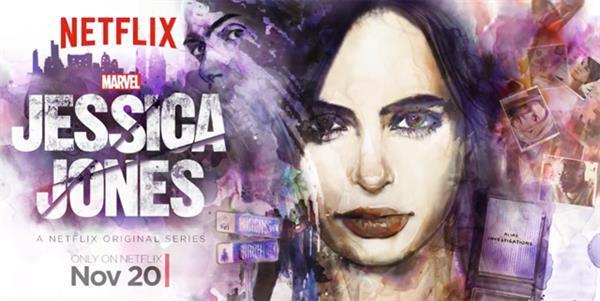 Marvel'in yeni dizisi Jessica Jones'tan ilk fragman