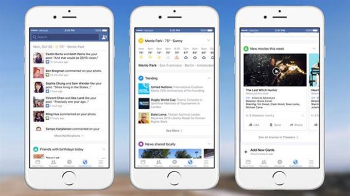 Facebook'un mobil bildirim merkezi değişiyor