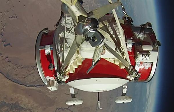 Uzay turizmi için önemli bir adım daha atıldı