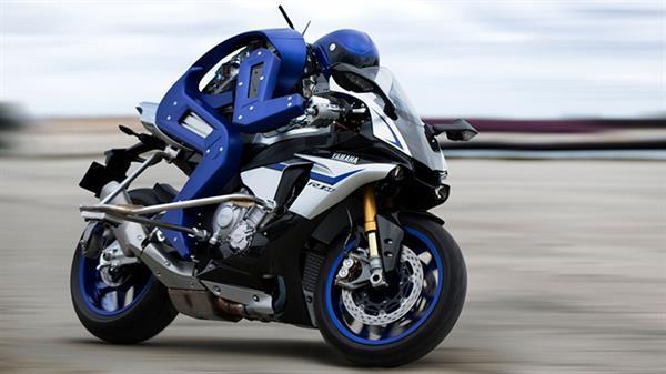 Yamaha'dan motorcu robot