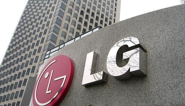 LG yılın 3. çeyreğini kârda kapamayı başardı ancak mobil departman zararda