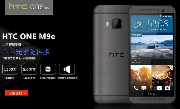 HTC One M9 yeni versiyona doymuyor