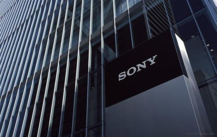 Sensör satışları ve PS4 Sony'nin yüzünü güldürmeye devam ediyor