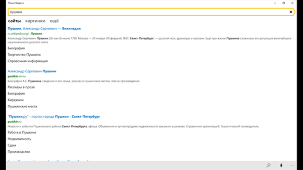 Yandex, Windows 10 için Yandex Arama'yı yayınladı