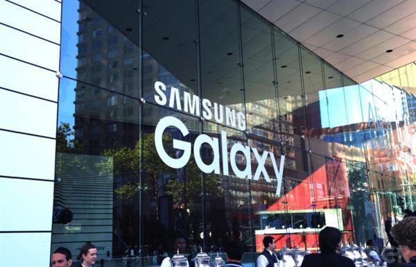 Samsung işten çıkarmalara başlıyor