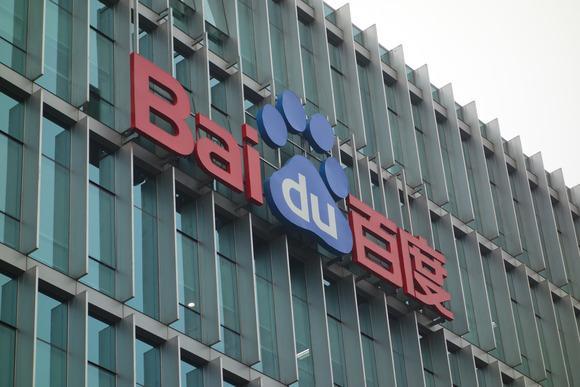 Baidu'nun yazılım geliştirme aracı 100 milyon Android cihazını riske attı