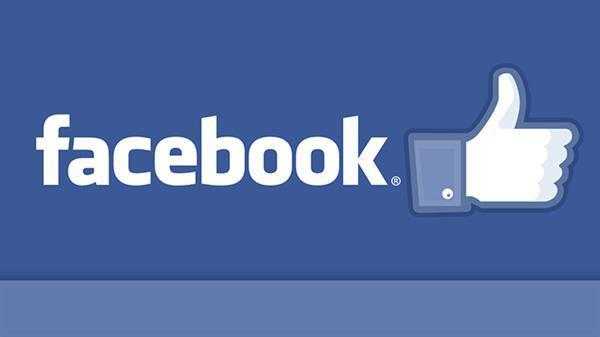Facebook'dan inanılmaz rakamlar
