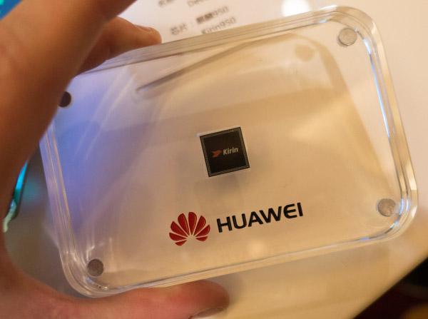 Huawei bombayı patlattı : Kirin 950