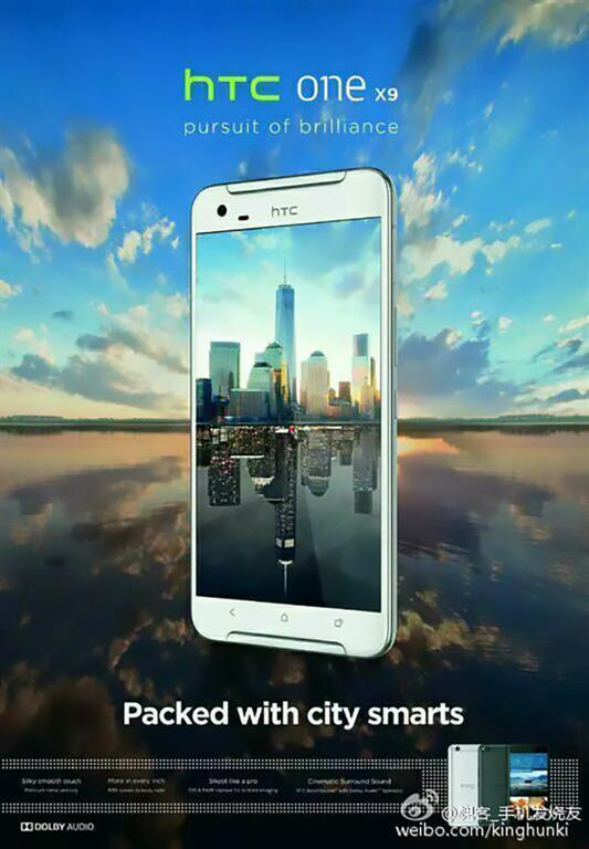 HTC'nin yeni nesil süper telefonu belli oldu: One X9