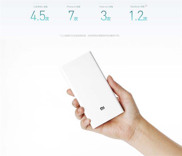 Xiaomi'den 20.000mAh kapasiteli harici şarj cihazı