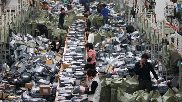Alibaba'dan 12 saatte 9.3 milyar dolarlık satış