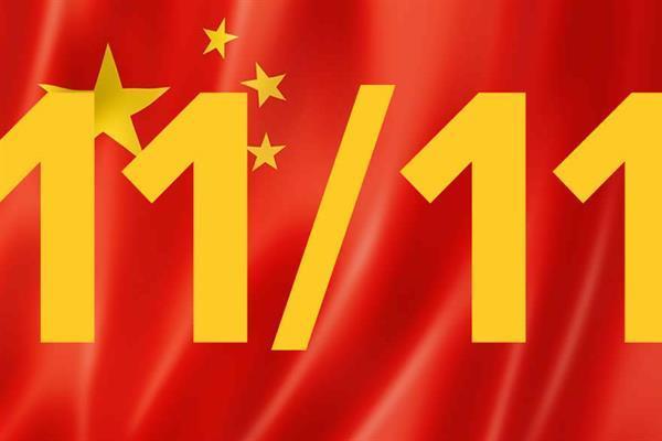 Dudak uçuklatan rakam: 24 saatte 14.3 Milyar Dolar'lık satış