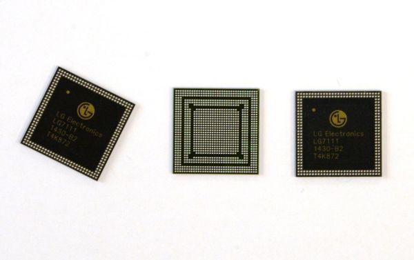 LG Nuclun 2 prototipleri hazır