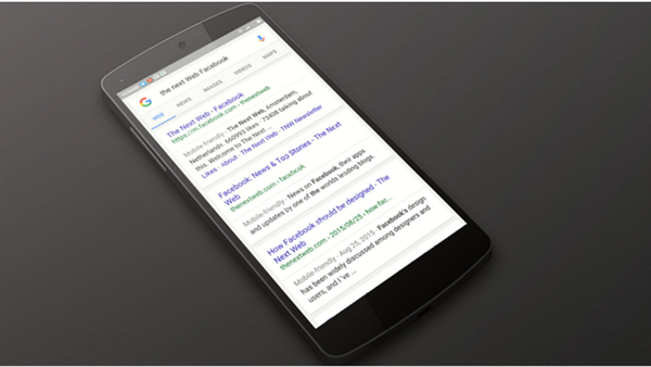 Google ile Facebook arasında arama anlaşması