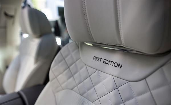 Bentley dünyanın en hızlı SUV'sini satışa sundu