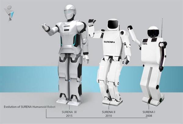 Tahran Üniversitesi, üçüncü nesil insansı robotunu tanıttı