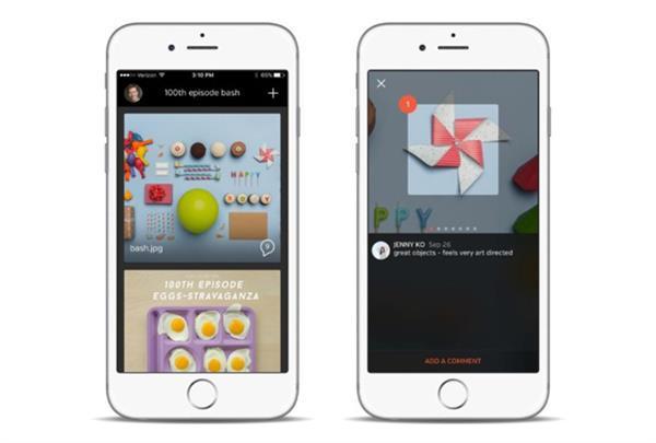 İçerik paylaşımı için yeni uygulama: Hightail Spaces