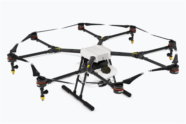 DJI'dan tarım arazilerine özel drone