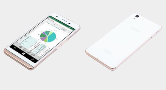 Yamada Denki EveryPhone en ince Windows akıllı telefonu oldu
