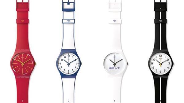 Swatch, klasik saat serisine temassız ödeme özelliği ekliyor