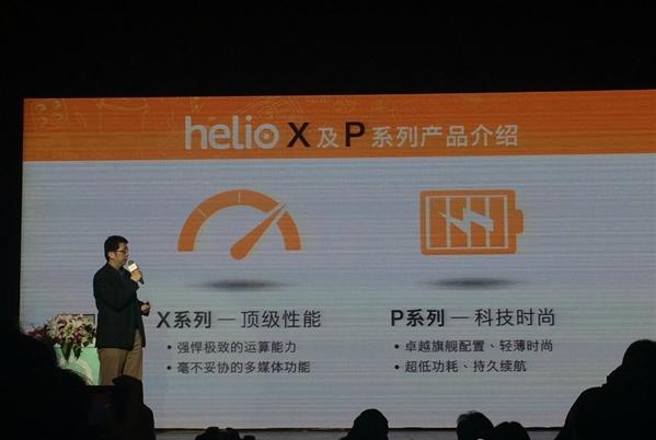 Helio X12 geliyor