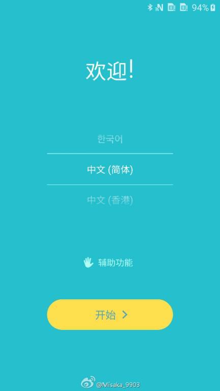 Galaxy S6 için hazırlanan Android 6.0 sürümüyle TouchWIZ değişiyor