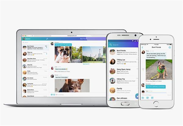 Yenilenen 'Yahoo Messenger' çağa ayak uyduruyor