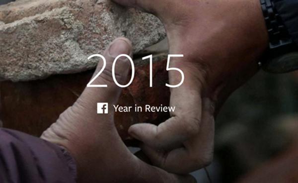Facebook'dan 2015 özeti