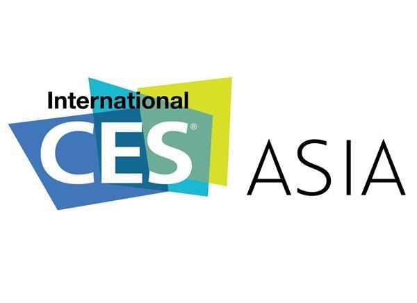 CES Asia 2016 yeni başlayan şirketlere kapılarını açıyor