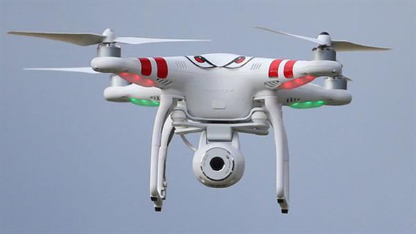 ABD'de drone'lar kayıt altına alınıyor