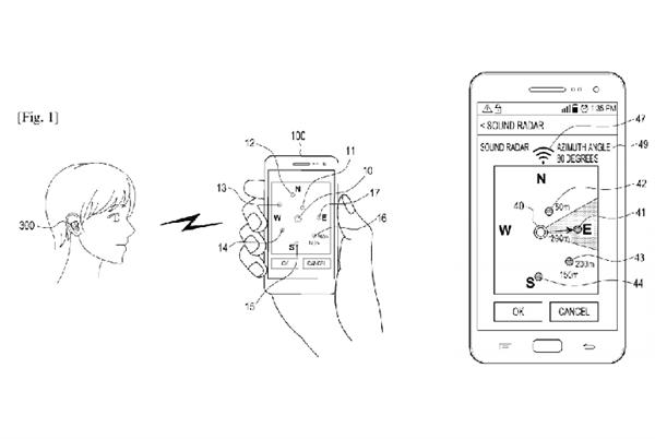 Samsung işitme cihazı pazarına giriş yapıyor