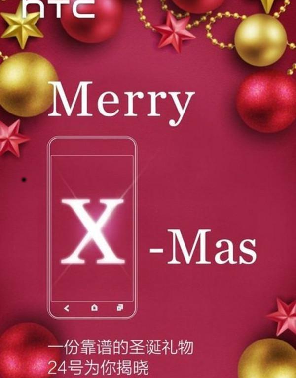HTC One X9 yarın resmiyete kavuşuyor