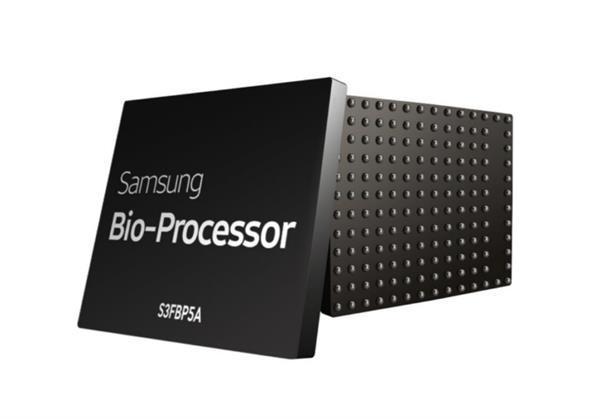 Samsung'un biyo işlemcisi hacimli üretime başlıyor