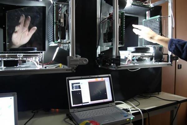 Japon araştırmacılardan 'dokunulabilen' hologram