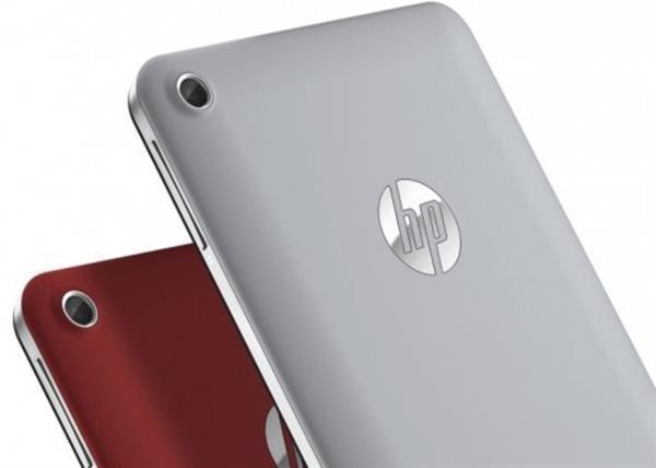 HP Falcon'un rakibi Lumia 950 XL olacak