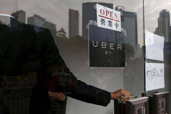 Çinli yatırımcılardan Uber'e 2 milyar dolar yatırım